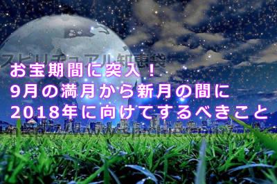 f:id:uranaijoshi:20170905105122j:plain