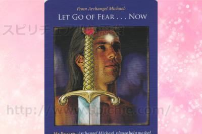 右カードを選んだあなたへのメッセージ LET GO OF FEAR…NOW