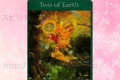 左のカードを選んだあなたへのメッセージ Two of Earth