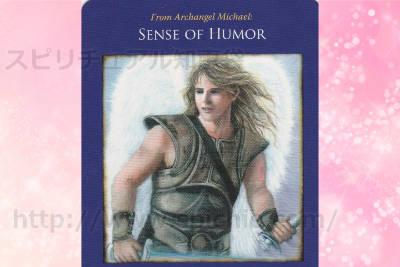 左のカードを選んだあなたへのメッセージ【SENSE OF HUMOR】