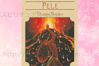 真ん中のカードを選んだあなたへのメッセージ【PELE】