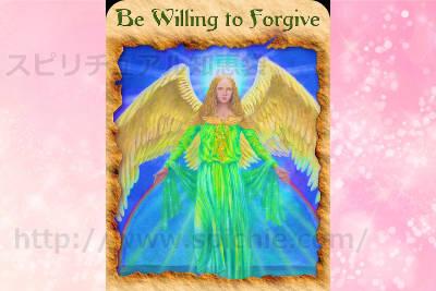 左のカードを選んだあなたへのメッセージ【Be willing to forgive】自ら進んで許しましょう。