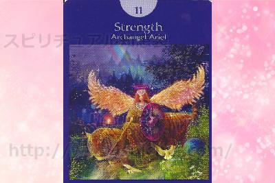 右カードを選んだあなたへのメッセージ strength