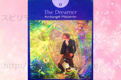 左のカードを選んだあなたへのメッセージ The dreamer