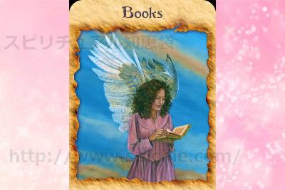 左のカードを選んだあなたへのメッセージ BOOKS