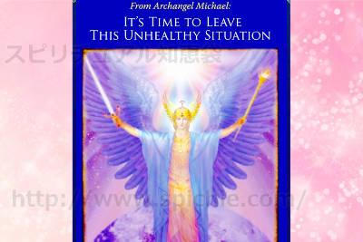 左のカードを選んだあなたへのメッセージ GO FORWARD FEARLESSLY 恐れずに突き進みましょう!