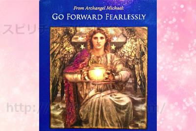 右カードを選んだあなたへのメッセージ IT IS TIME TO LEAVE THIS UNHEALTHY SITUATION 不健全な状況にピリオドを打ちましょう