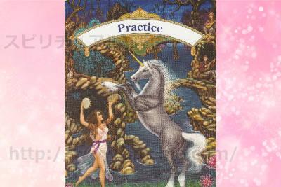 左のカードを選んだあなたへのメッセージ practice 練習しましょう。