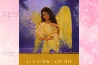真ん中のカードを選んだあなたへのメッセージ let your past go 過去を解き放ちましょう。