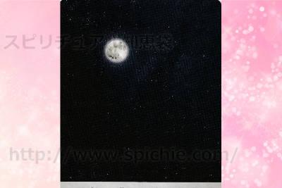 右カードを選んだあなたへのメッセージ void of course moon ボイドタイムの月