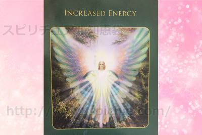 真ん中のカードを選んだあなたへのメッセージ エネルギーの増進 increased energy