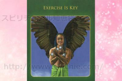 左のカードを選んだあなたへのメッセージ 運動が鍵です。 exercise is key