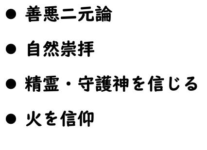 f:id:uranairen:20200306131130p:plain