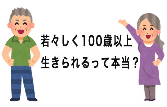 f:id:uranairen:20201005191908p:plain
