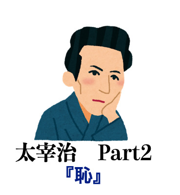 f:id:uranairen:20210531155030p:plain