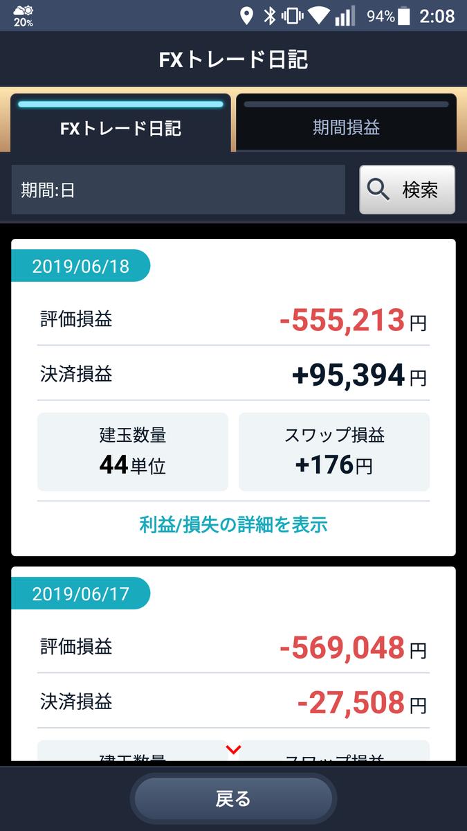 f:id:uranaishi226:20190619020934p:plain