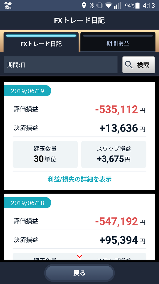 f:id:uranaishi226:20190620041356p:plain