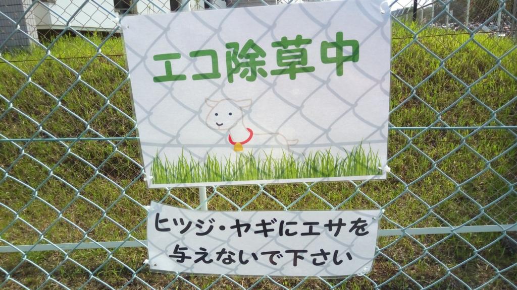 f:id:uraniwamiyuki:20160802121534p:plain