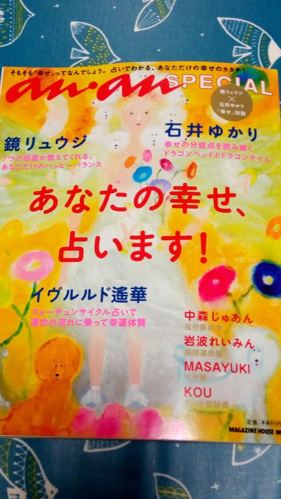 f:id:uraniwamiyuki:20170307154811j:plain
