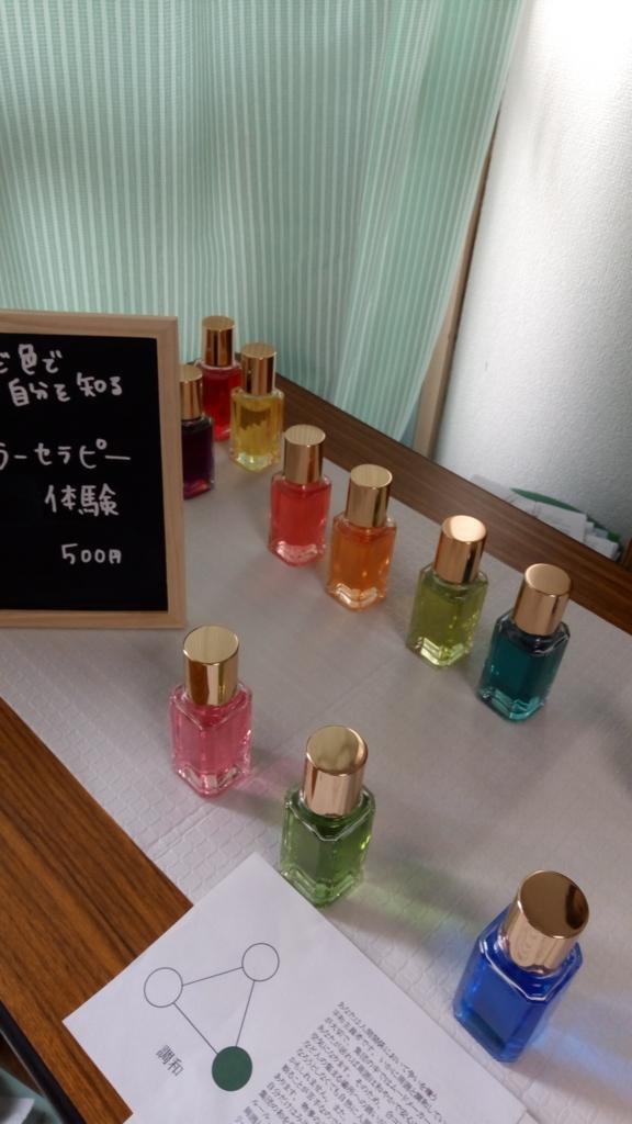 f:id:uraniwamiyuki:20170321162536j:plain