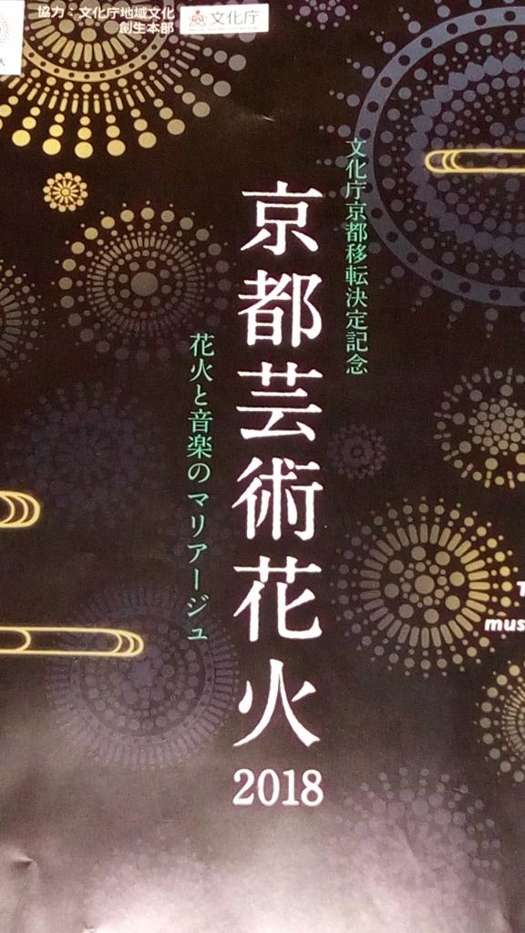 f:id:uraniwamiyuki:20180603154643j:plain