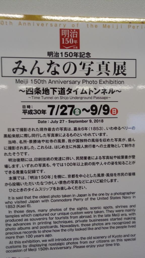 f:id:uraniwamiyuki:20180816115441j:plain