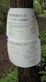 20110902115400