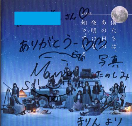 f:id:urano_kazumi:20180502030337p:image