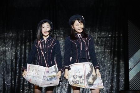 f:id:urano_kazumi:20180502093632j:image