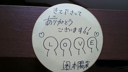 f:id:urano_kazumi:20180503003822j:image