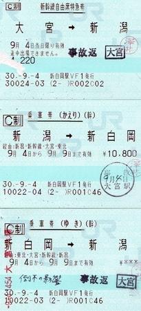 f:id:urano_kazumi:20180904215913j:image