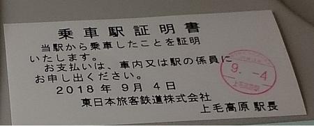 f:id:urano_kazumi:20180904220313p:image