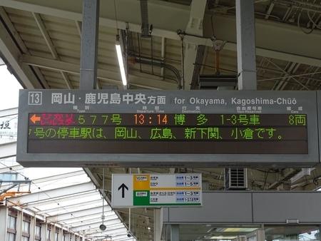 f:id:urano_kazumi:20181114093436j:image