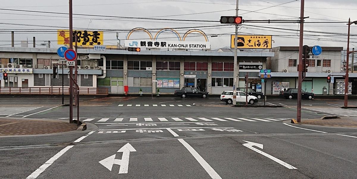 f:id:urano_kazumi:20200714094858j:plain