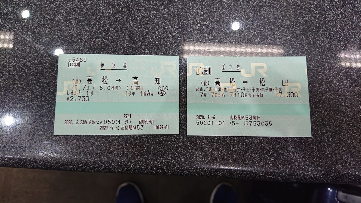f:id:urano_kazumi:20200714105145j:plain