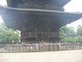 [京都][旅行]