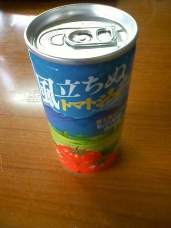 風立ちぬトマトジュース