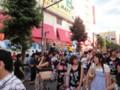 [厚木][祭り]鮎祭り