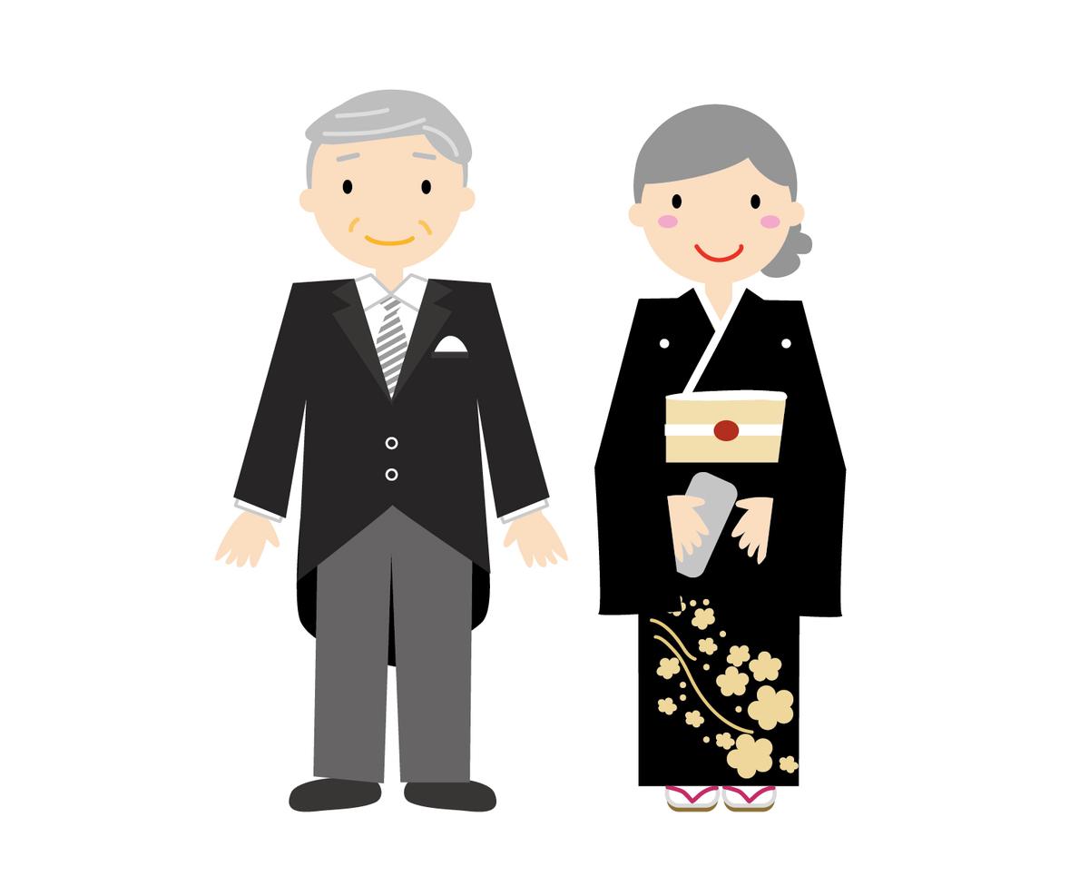 新郎新婦の両親