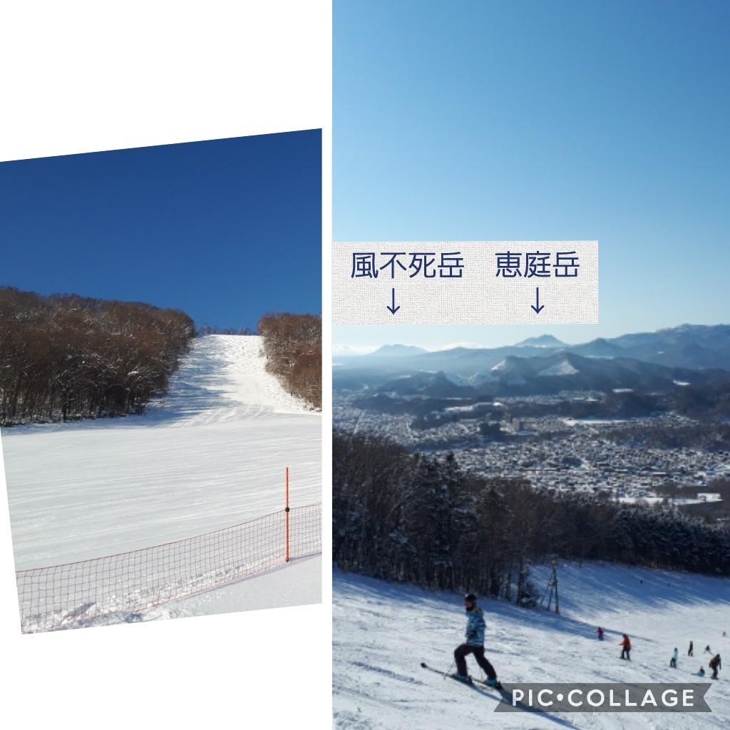 場 藻 岩山 スキー