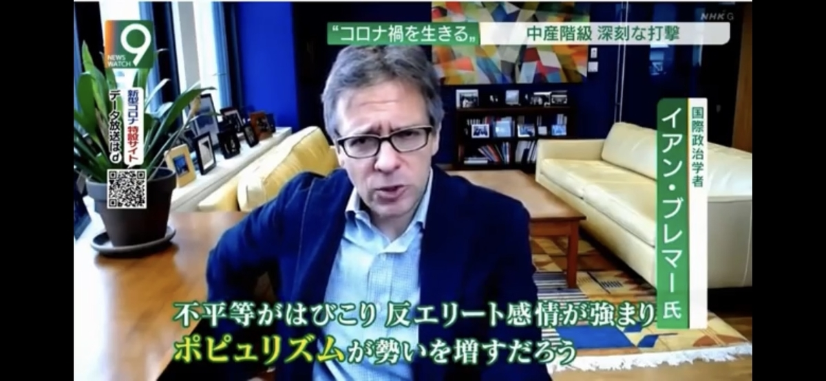 f:id:urashima-e:20200507071014j:plain