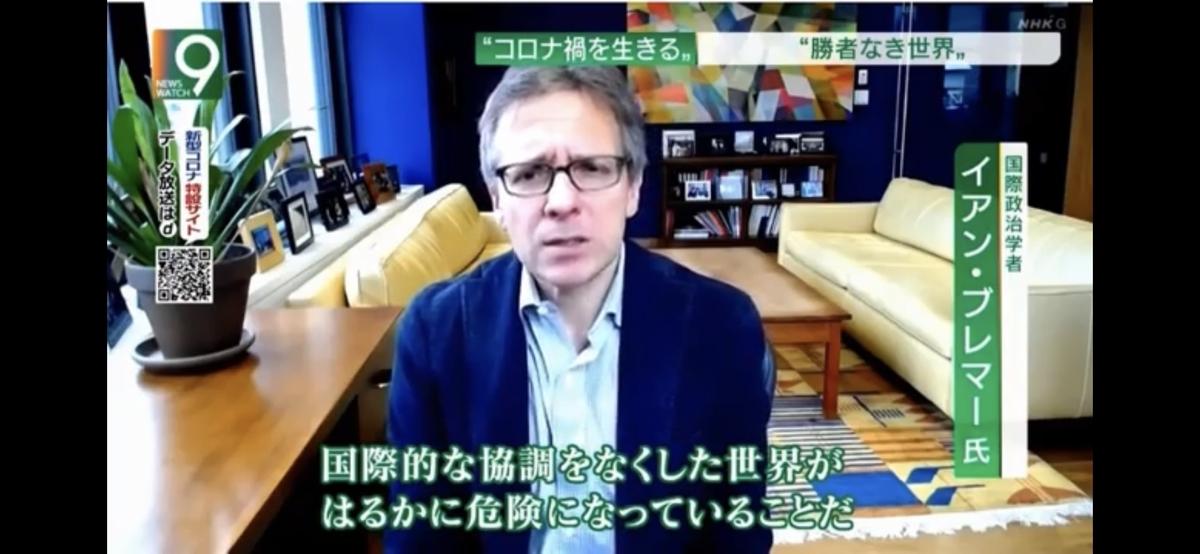f:id:urashima-e:20200507071115j:plain
