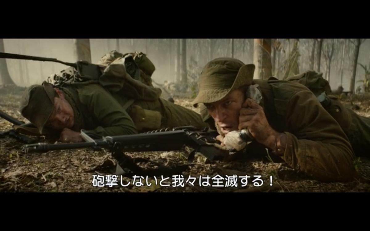 f:id:urashima-e:20210407035431j:plain