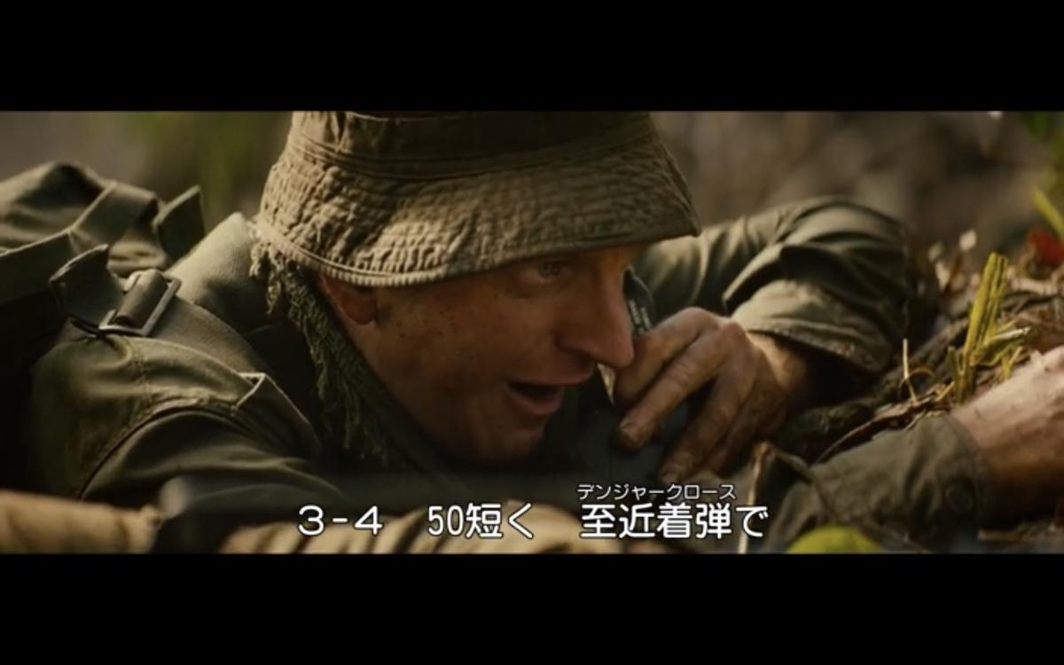 f:id:urashima-e:20210407035549j:plain