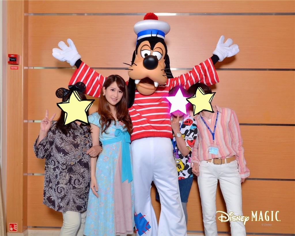 f:id:urashimamimi:20190702204510j:image