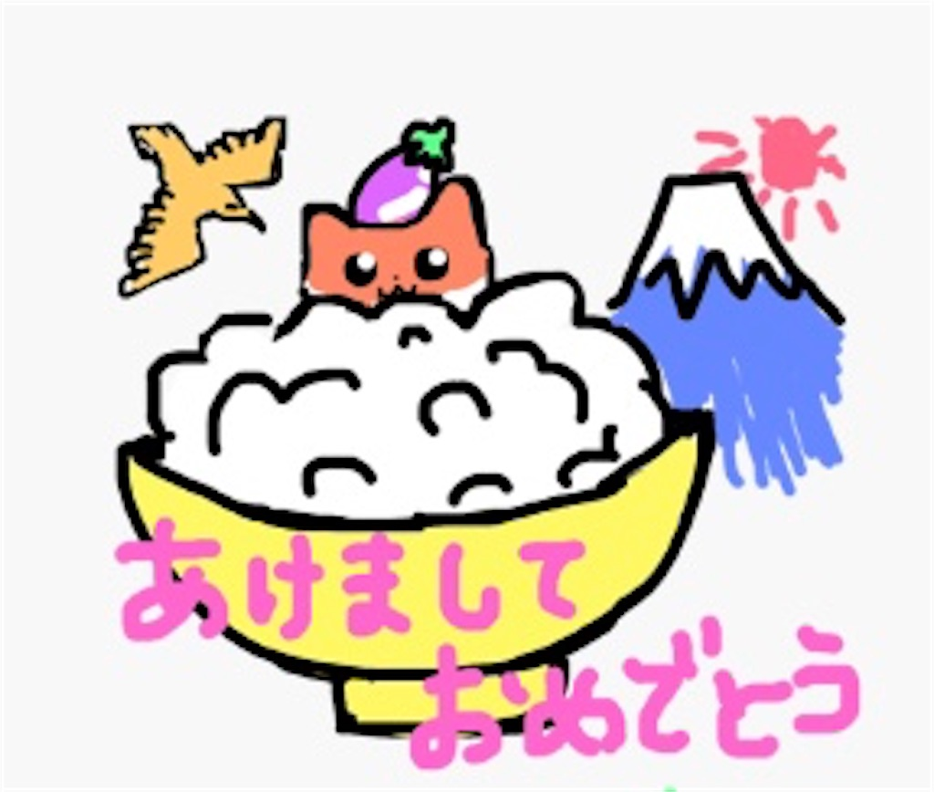 f:id:urashimamimi:20200102171311j:image