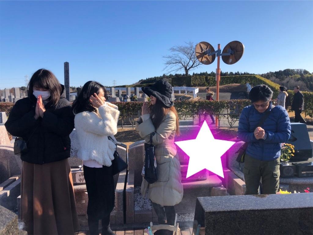 f:id:urashimamimi:20200102175157j:image
