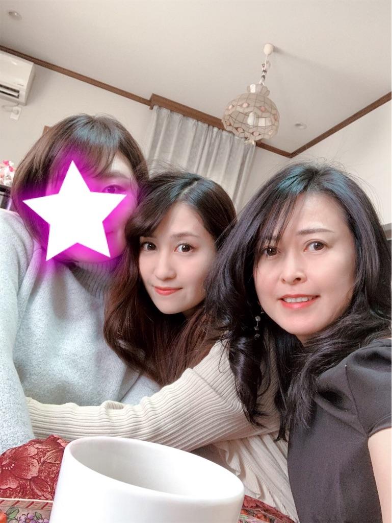 f:id:urashimamimi:20200102180658j:image