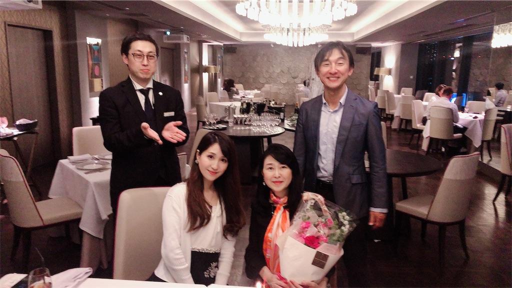 f:id:urashimamimi:20200113124011j:image