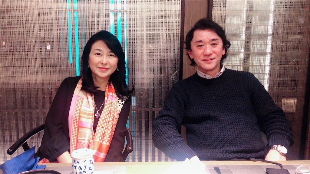 f:id:urashimamimi:20200113125939j:image